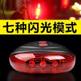 山地自行车尾灯夜骑激光灯LED闪光灯平行线骑行装备单车警示后灯