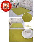 特价珊瑚绒宜家地毯客厅茶几卧室床边儿童毯满铺地垫门垫可定制
