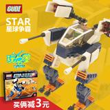 兼容乐高古迪益智玩具男孩6-8-10岁儿童拼装积木塑料模型机器人