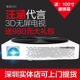 极米Z4X智能投影仪投影机家用高清3D无屏电视迷你4K微型1080p秒杀