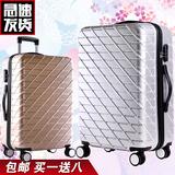 拉杆箱旅行皮硬箱包密码学生行李箱登机箱子万向轮男女20寸24寸28