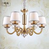 新古典电镀仿铜现代水晶铁艺吊灯优雅美式田园欧式客厅艺术布罩灯