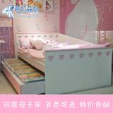 考拉森林儿童床女孩 公主床1.2M多功能组合床双层床上下床6115