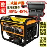 3KW3000W瓦小型家用发电机单相220V本田款多燃料汽油发电机