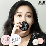 韩国BBIA EGLIPS马卡龙控油丝滑定妆粉饼 持久遮瑕隐形毛孔定妆