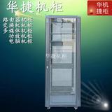 网络机柜42U 2米标准交换机机柜 监控机柜 图腾型600*600电脑机柜