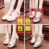 老北京布鞋女坡跟绣花鞋民族风高跟单鞋内增高舞蹈鞋汉服风古风鞋