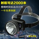 强光充电led头灯夜钓鱼灯打猎狩猎矿灯防水远射锂电探照灯手电筒