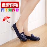 夏季低帮雨鞋女 防滑防水鞋水鞋厨房成人胶鞋套鞋短筒雨靴妈妈鞋