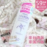 包邮正品日本原版Naturie imju薏仁水薏米水爽肤护肤化妆水500ml