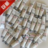 6g*20支小样打包 SK-II/SK2全效活肤洁面乳120g 护肤洁面霜升级版