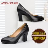奥康秋季新款女士皮鞋圆头浅口牛皮高跟鞋粗跟真皮商务正装女单鞋