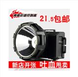 包邮雅格正品YG3575充电式强光大功率LED头灯手电筒强弱2档头戴灯