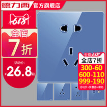 Delixi glass big plate Blue Mirror 86 type five hole two three plug double Control single open wall switch socket panel