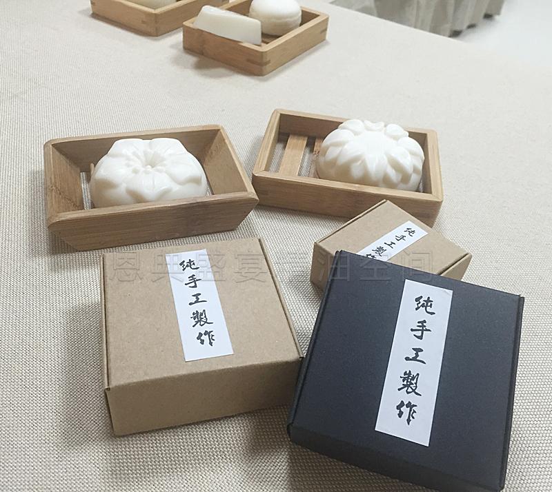 恩典精油 手工皂包装盒套装1 包装纸手工贴小纸盒隔油纸100套