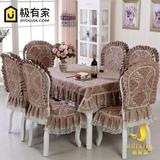 特价欧式餐桌布椅垫椅套套装田园椅子套布艺坐垫连体靠背套装包邮
