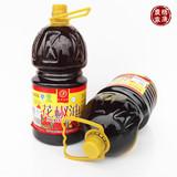 五丰黎红花椒油2.5L包邮四川汉源特产藤椒特香特麻油餐饮直销批发