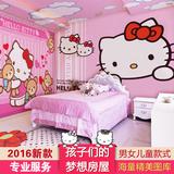 3d儿童房hellokitty凯蒂猫壁画 主题酒店ktv卧室壁纸餐厅饭店墙纸