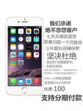 二手Apple/苹果iPhone6Plus原装美版S版港版国行移动4G联通电信4G
