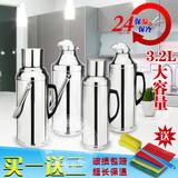 特价不锈钢外壳热水瓶 家用暖水瓶暖水壶保温瓶暖瓶暖壶 玻璃内胆