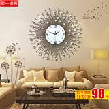 欧式钟表艺术创意挂钟个性客厅圆形大号石英钟现代挂表装饰墙壁钟