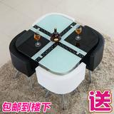 洽谈桌一桌四椅接待会客简约现代咖啡台餐桌椅组合钢化玻璃包邮