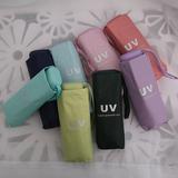 新品马卡龙雨伞五折伞遮阳伞黑胶防晒防紫外线折叠口袋伞女超轻小