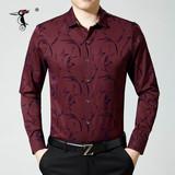 啄木鸟男衬衫春季男士长袖衬衫修身商务免烫中老年男装薄衬衣上衣