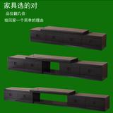 左右伸缩推拉电视柜茶几组合简约现代实木黑色橡木客厅电视机地柜