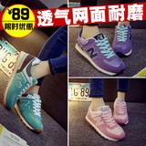 2016春季新款女士运动鞋女鞋 韩版潮流N字鞋青年学生跑步阿甘鞋子