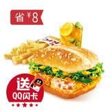 肯德基kfc宅急送网上订餐 QQ伴伴外带套餐A 外卖北京深圳上海武汉