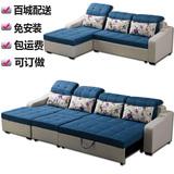 宜家小户型多功能沙发床储物可折叠客厅贵妃组合转角两用布艺沙发