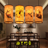 梅兰竹菊中式小吊灯仿古羊皮灯笼灯茶楼吧台餐厅走廊过道阳台灯饰