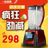 韩式多功能家用电动料理机全自动加热破壁机水果榨汁辅食搅拌机