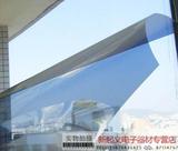 汽车贴膜 玻璃膜 防爆膜 太阳膜 隔热膜 透明蓝色 面包车贴膜