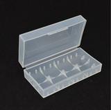 特价力狮18650 16340 电池收纳盒 塑料盒 保护盒 储存盒 电池盒
