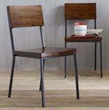 美式乡村复古实木铁艺做旧餐椅实木卧室椅书房休闲办公椅电脑椅子