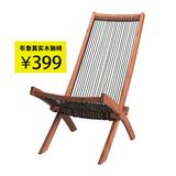 IKEA南京上海宜家家居代购布鲁莫实木躺椅 扶手椅 休闲椅子懒人椅