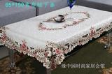 绣花桌布布艺田园椅套椅垫套装长方餐桌布欧式桌布茶几布桌旗包邮