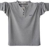 春季新款男士t恤长袖休闲运动宽松大码男装打底上衣服纯色V领体恤