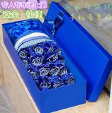 蓝色妖姬鲜花速递礼盒武汉恩施襄樊孝感广州北京南昌全国同城送花