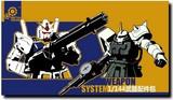 MetalGear 合金齿轮 1/144 RG HG HGUC 高达拼装模型 武器配件包