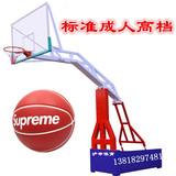 特价标准户外成人移动篮球架室外高档专业成人比赛学校单位篮球架