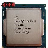 INTEL/英特尔I5 6400/I5 6500/I5 6600/散片正式版四核CPU 1151