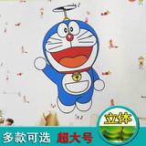 哆啦a梦机器猫可爱卡通儿童房床头装饰墙贴画贴纸多啦3d立体墙贴