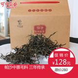 可步茶叶 普洱茶生茶 散茶 2015帕沙300年古树纯料 400g 盒装