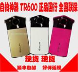 全新国行Casio/卡西欧 EX-TR600 TR550自拍神器美颜相机正品促销