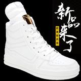 终极一班3汪东城同款白色高帮鞋男嘻哈街舞鞋板鞋男EXO鹿晗高邦鞋