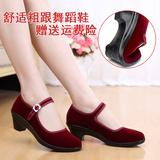 万和泰老北京布鞋女鞋单鞋酒店鞋礼仪鞋中跟粗跟工作鞋红色跳舞鞋