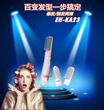 松下卷发器EH-KA23 美发器 刘海造型美发梳 恒温护发卷发棒直卷发